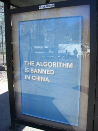 Algorithm China 01