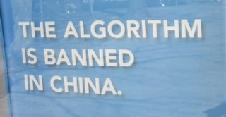 Algorithm China 01a