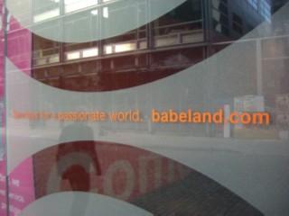Door Babeland