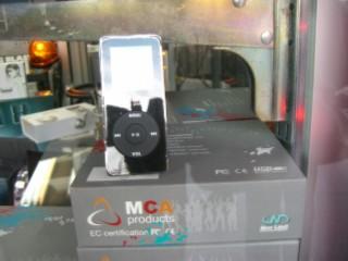 Fake iPods 04
