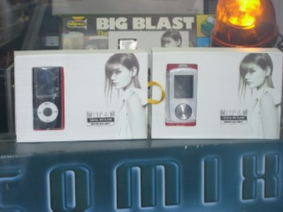 Fake iPods 05