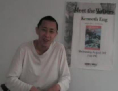 Kenneth Eng 004b