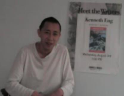 Kenneth Eng 005b