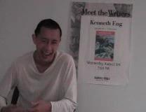 Kenneth Eng 007
