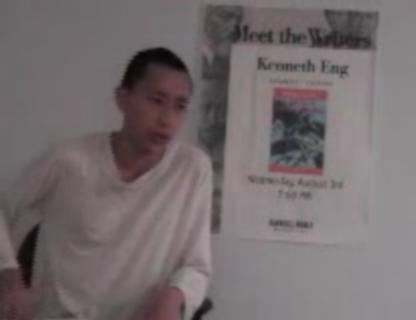 Kenneth Eng 245b