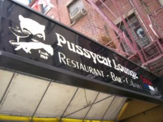 Pussycat Lounge 03