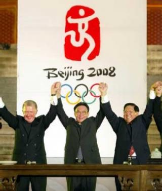 olympic_2008.jpg