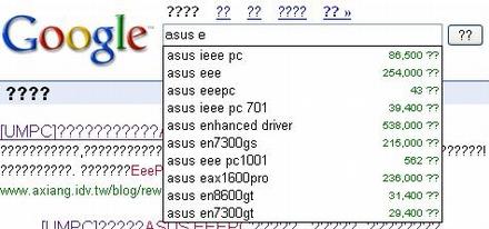 googletw.jpg